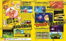 《現嘗好滋味!超級猴子球》正式發表 Wii時代名作的重制版
