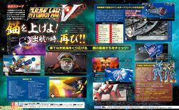 Switch版《超级机器人大战V》公布发售日期 收录DLC奖励关卡