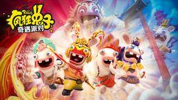 育碧公布Switch新作《疯狂兔子 奇遇派对》并将出展CJ