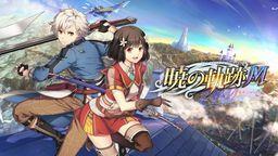 Switch《英雄传说 晓之轨迹M》将于8月27日开始运营