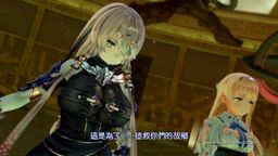 《莱莎的工作室》公开新的中文宣传影像 包含部分剧情画面