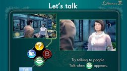 《莎木3》眾籌支持者試玩版9月下旬推出 可體驗首個區域白鹿村