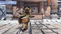 性感艾露 在线跳舞《怪物猎人世界 Iceborne》公开新宣传片