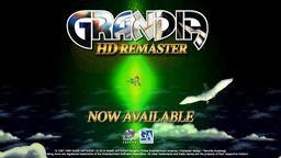 《格兰蒂亚 高清版》9月登陆PC 《高清合集》今日登陆Switch
