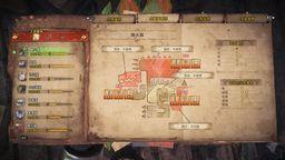 《怪物猎人世界 Iceborne》全怪物弱点属性一览 冰原全怪物弱点部位攻略