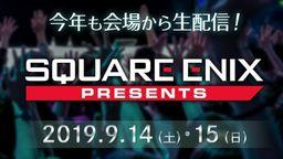 SQUARE ENIX公开TGS2019首批出展阵容 《最终幻想7R》可试玩