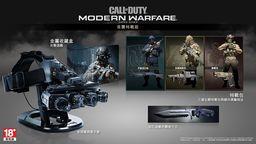 ?PS4《使命召喚 現代戰爭》10月25日發售 藍光盤8月27日開訂