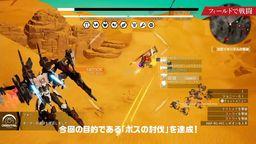 《机甲战魔》游戏流程介绍影像 完成任务强化角色和机甲