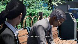 《絕體絕命都市4 PLUS 夏日回憶》公布中文版發售日期