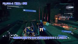 《异界锁链 Astral Chain》全厕所卫生纸位置视频攻略