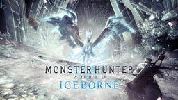 《怪物獵人世界 Iceborne》全球媒體評分解禁 IGN 9分 GS 9分
