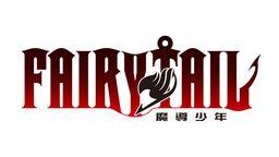 《妖精的尾巴 魔導少年》2020年發售 公布游戲宣傳視頻