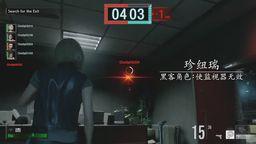 生化危机《抵抗计划》PV1公开 非对称型在线对战生存恐怖游戏