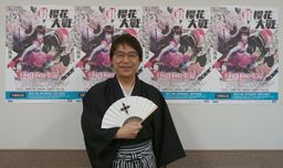PS4《新樱花大战》试玩与采访 跟日媒都没透露过这么多东西