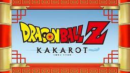 《七龙珠Z 卡卡洛特》最新预告片公开 悟空声优亲自介绍游戏