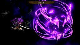 《漩涡迷雾》中文数字下载版今天开始预售 实体盒装版确定上市