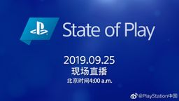 索尼第三期?State of Play?将在9月25日早间直播 新作品会发表
