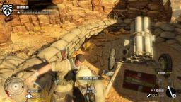 Switch《狙击精英3终极版》中文版10月1日全球同步发售