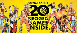 NEOGEO Arcade Stick Pro開始預約 日亞透露具體發售日期
