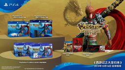 《西游記之大圣歸來》PS4國行版全球首發10月16日發售