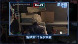 生化危机新作《抵抗计划》公开中文讲解试玩演示影像