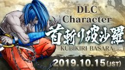 《侍魂 晓》DLC角色首斩破沙罗介绍影像 下周正式登场