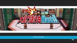 《街頭大亂斗進行曲 Mach!!》PS4/Switch中文版今日上市