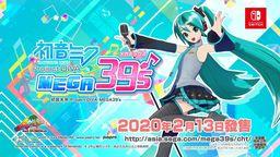 《初音未來 歌姬計劃 MEGA39's》最新中文宣傳片 2月同步發售