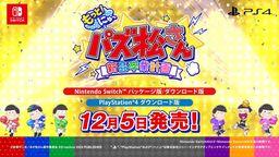 《更多 新益智阿松 新品畢業計劃》公開宣傳影像 12月5日發售