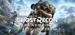 本周Fami通新作評分 《幽靈行動 斷點》《壁中精靈》等