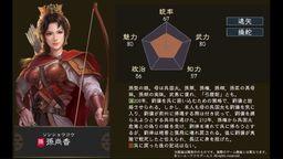 《三国志14》孙尚香李儒刘禅能力公开 这里面还有个梗