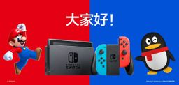 任天堂Switch国行官方旗舰店悄然上线淘宝天猫