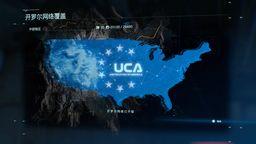 《死亡搁浅》我们相信山姆奖杯攻略 如何将所有设施连入UCA