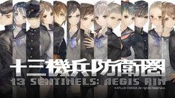 本周Fami通新作評分 《 十三機兵防衛圈》《SD高達火線縱橫》