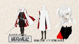 《新樱花大战》11月20日直播汇总 副岛成记设计新角色