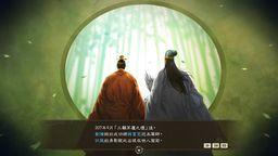 《三国志14》公开第二弹宣传片及剧本武将个性异民族等新情报