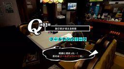 《女神异闻录5 皇家版》全字谜答案一览攻略 P5R填字游戏