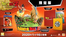 《七龍珠Z 卡卡洛特》新影像詳細介紹玩法 中文限定版詳情公布