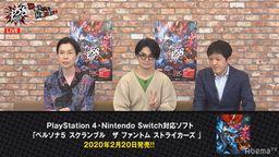 《女神异闻录5S 幻影打击者》由福山润带来多段新试玩演示