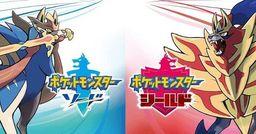 本周Fami通新作評分 《寶可夢 劍盾》《新?;ù笳健貳渡?》