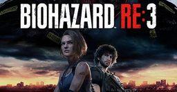《生化危機3 重制版》游戲封面疑似泄露 抵抗計劃正式名稱放出