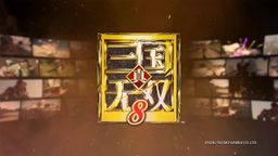 《真三國無雙8》完全版等三種優惠版上架國服PS商店
