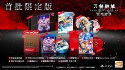 《刀劍神域 彼岸游境》最新中文宣傳片 繁體中文版同步發售