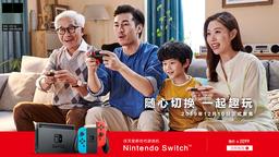 國行Switch首日銷量預估超5萬臺 或在2022年領跑主機市場