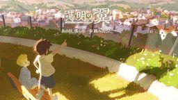 《宝可梦剑盾》将推出短篇动画 2020年1月15日开播