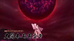 《火影忍者疾风传 究极忍者风暴4》公布次世代DLC宣传片