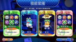 《泡泡龙 4 伙伴》中文版今日上市 中文介绍影片公开
