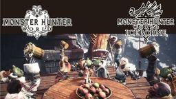 CAPCOM推出《怪物猎人世界》主题木酒杯 容量高达2.8升