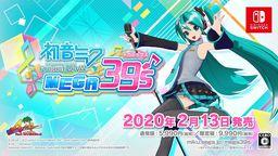 《初音未来 歌姬计划 MEGA39's》新PV 用3分9秒时间介绍游戏