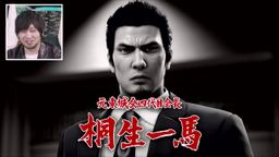 《如龙7》公布战斗竞技场、支线、江湖宝贝图鉴等游戏内容